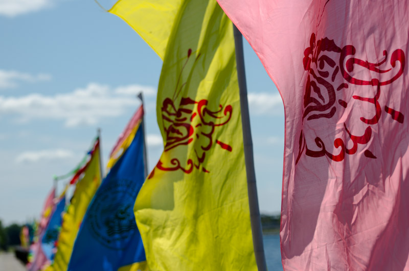 Flags at the Montreal International Dragon Boat Racing Festival