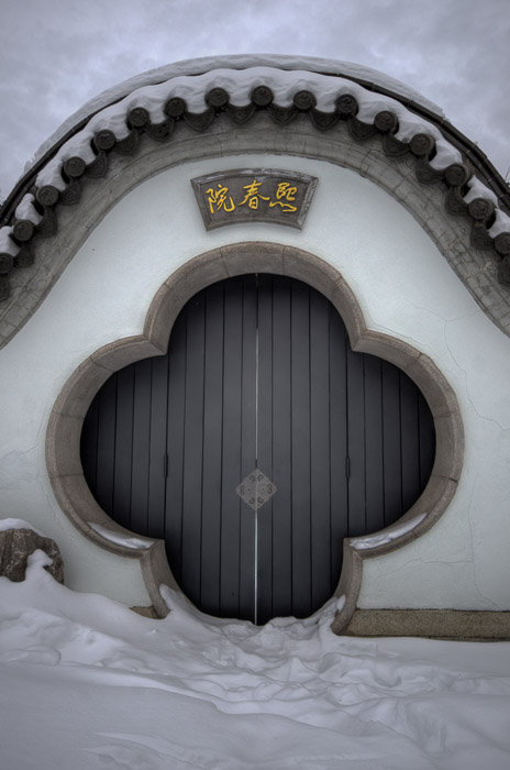 Door to the Springtime Courtyard
